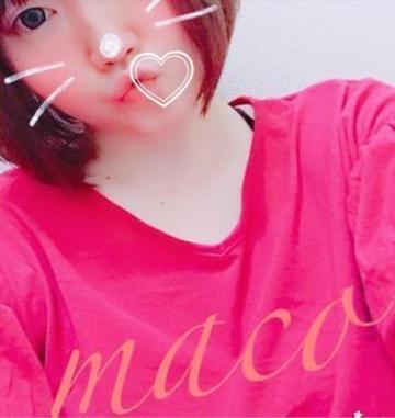 マコ「こんばんは♪( •ᴗ• *)」03/20(火) 21:23 | マコの写メ・風俗動画