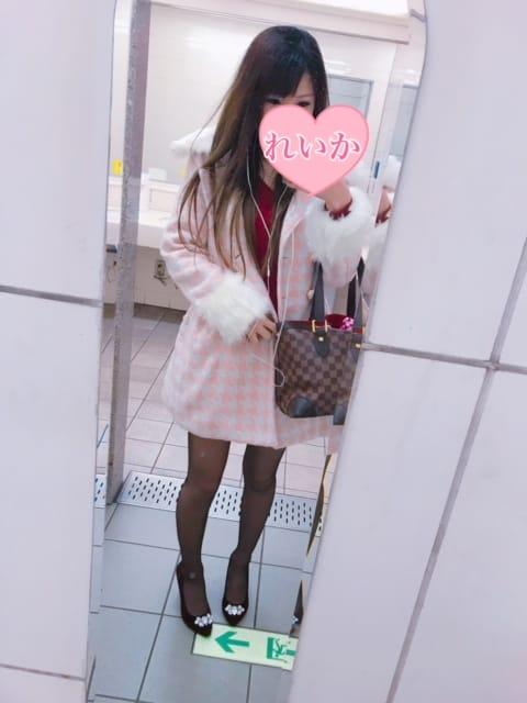 れいか「お礼とお知らせ」03/20(火) 21:56 | れいかの写メ・風俗動画