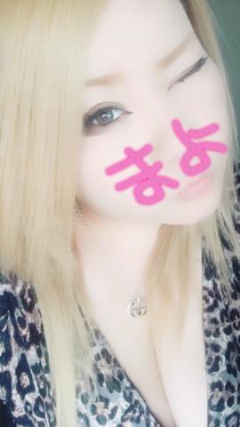 「♡向かうょ♡」03/20(火) 22:22 | まよの写メ・風俗動画