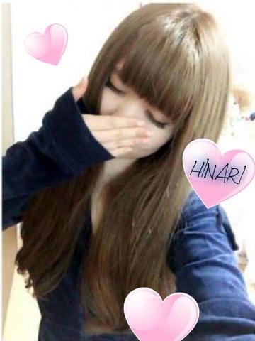 「おれいです♪(๑ᴖ◡ᴖ๑)♪」03/20(火) 22:26 | ひなりの写メ・風俗動画