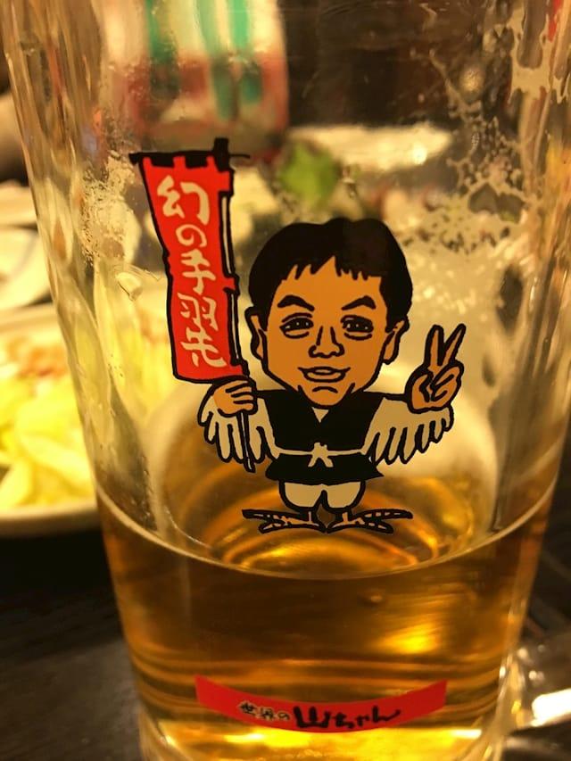 「大好きな☆」03/20(火) 22:35 | 立花わかなの写メ・風俗動画