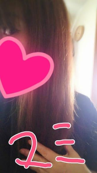 松田 まみ「シンデレラ☆見たよ☆」03/21(水) 01:08 | 松田 まみの写メ・風俗動画