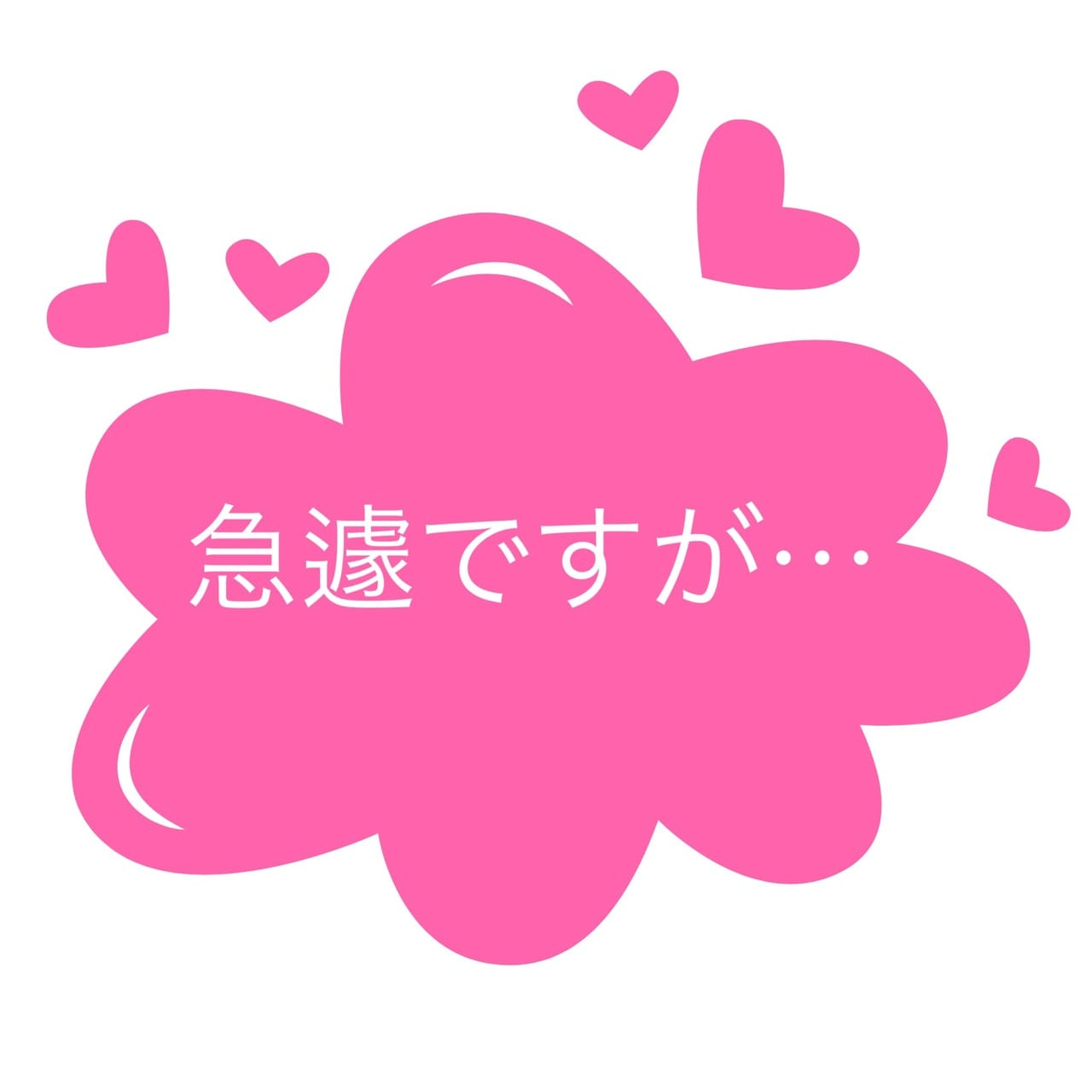 萩原~HAGIWARA~「ᕱ⑅ᕱ゛」03/21(水) 01:29 | 萩原~HAGIWARA~の写メ・風俗動画