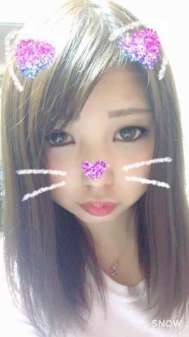 MAO【まお】「本日はここまでです♪」03/21(水) 05:10 | MAO【まお】の写メ・風俗動画