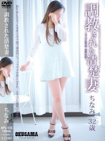 ちなみ「退勤」03/21(水) 06:00 | ちなみの写メ・風俗動画