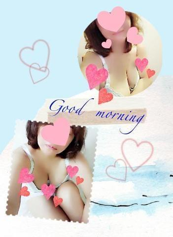 みどり「おはようございます(^^)」03/21(水) 06:22 | みどりの写メ・風俗動画