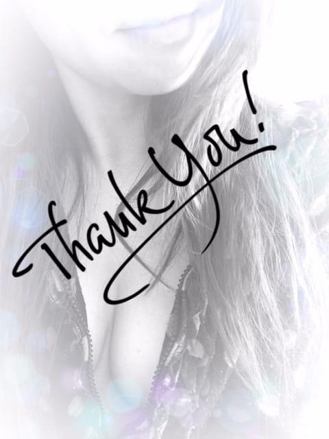 ひとみ「お礼です(*´꒳`*)」03/21(水) 10:14 | ひとみの写メ・風俗動画