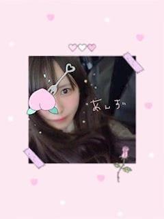 あんず「会いたーい?」03/21(水) 13:47   あんずの写メ・風俗動画