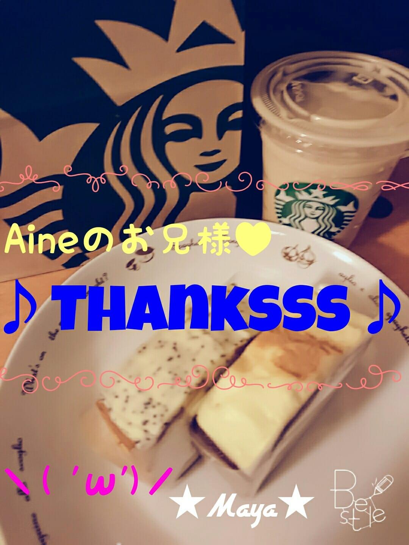 「昨日のお礼♩*゜HOTEL Aine 様♩*゜」03/21日(水) 14:28   まやの写メ・風俗動画