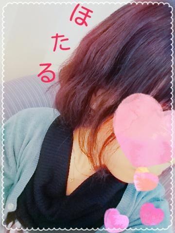 「髪切りましたっ」03/21(水) 16:55 | ほたるの写メ・風俗動画