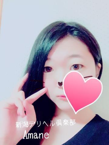 「あと2日!!」03/21(水) 18:00 | あまねの写メ・風俗動画