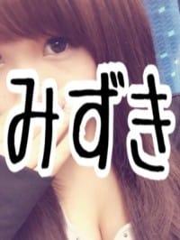 「いちゃいちゃしよ」03/21(水) 21:39 | みずきの写メ・風俗動画