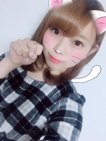 「??お礼??」03/21(水) 22:15 | れな☆☆の写メ・風俗動画