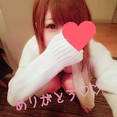 らむ「ありがとう♡♡」03/22(木) 00:30 | らむの写メ・風俗動画
