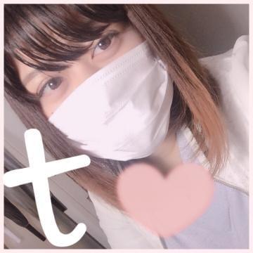 「おはよう!」03/22(木) 08:12 | 小悪魔ティファニーの写メ・風俗動画