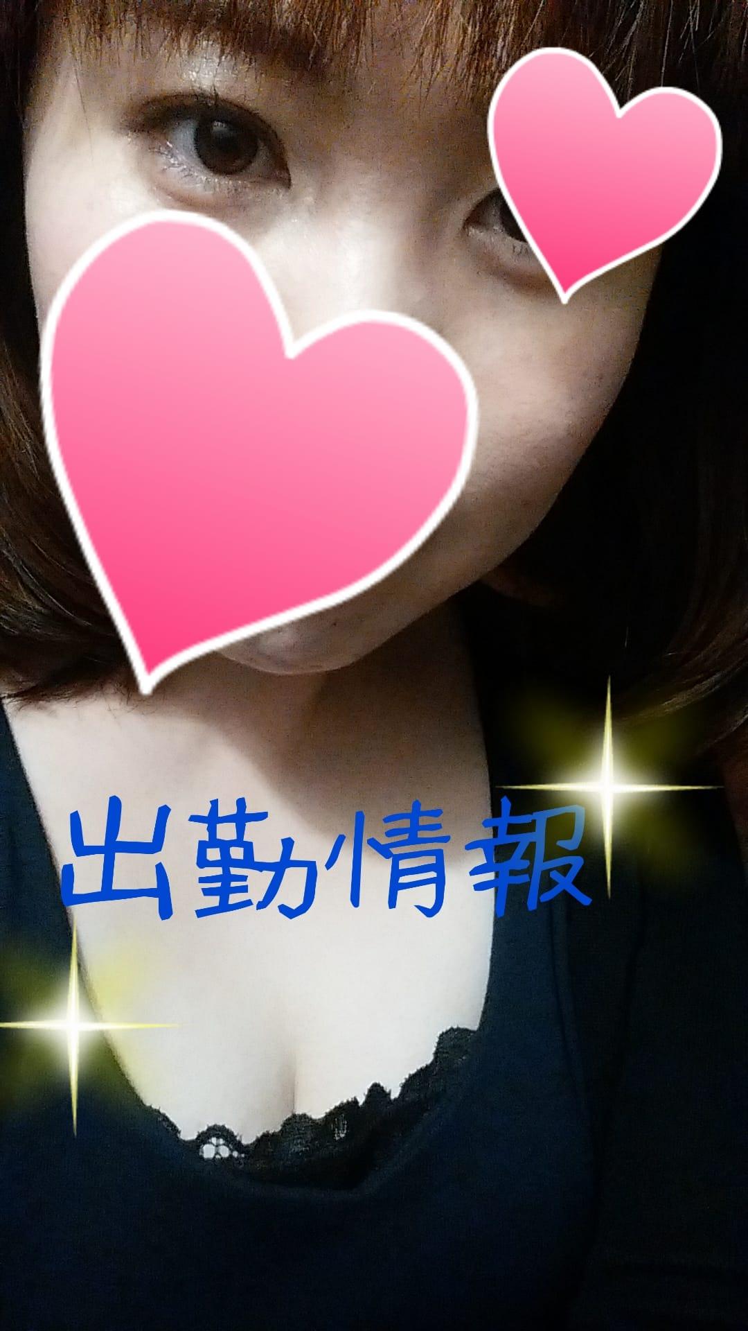 しほ「来週の出勤★」03/22(木) 10:20 | しほの写メ・風俗動画