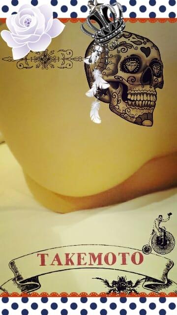 竹本‐たけもと‐「ありがとうございました&出勤(ゝω・´★)」03/22(木) 10:31   竹本‐たけもと‐の写メ・風俗動画