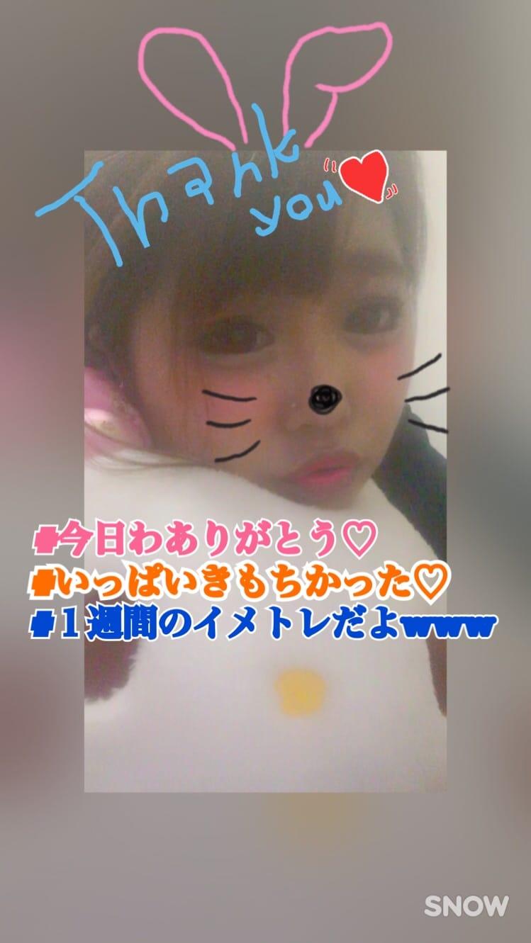 かんな「☆ビータ218☆」03/22(木) 12:16 | かんなの写メ・風俗動画