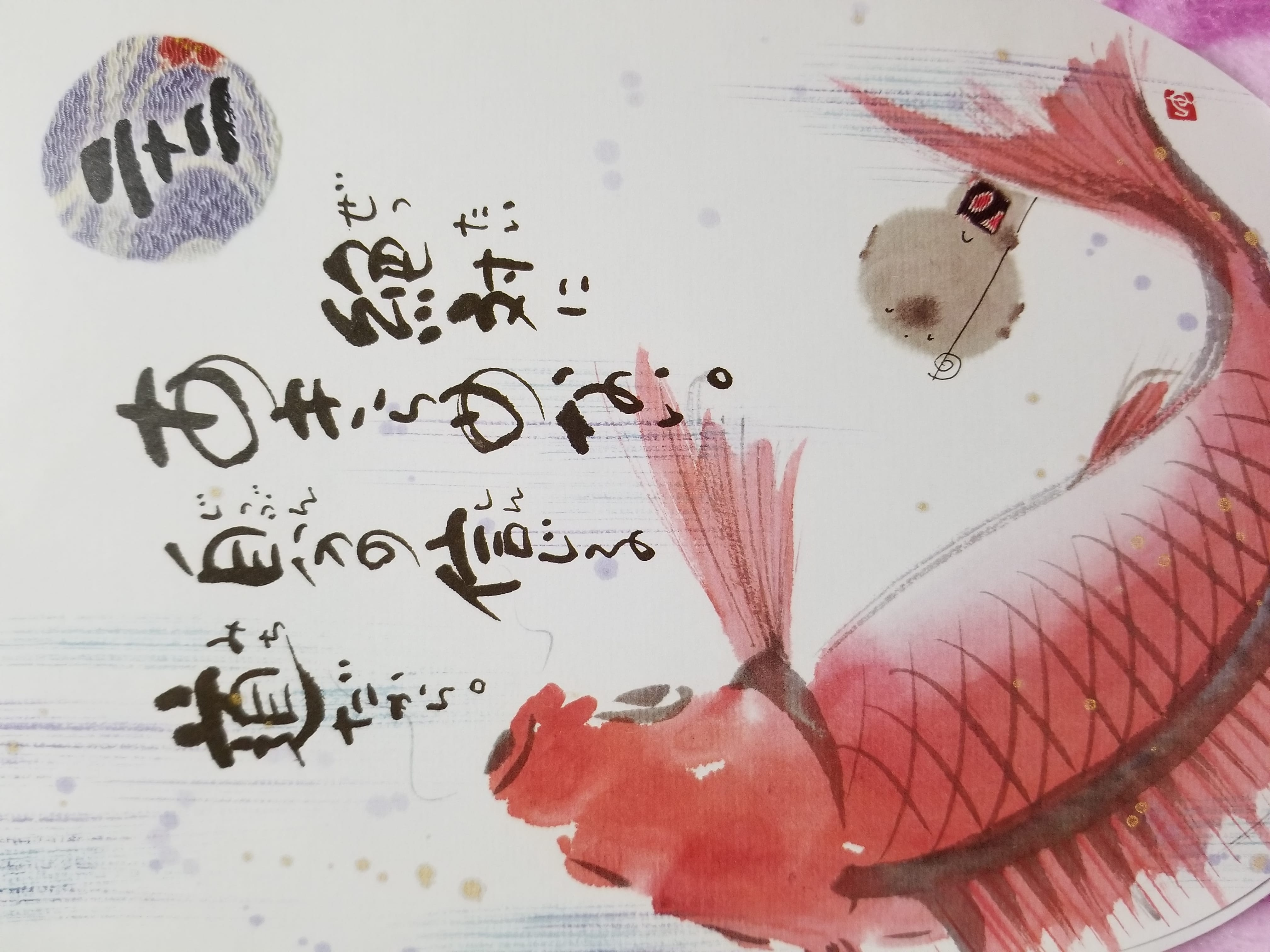 「こんばんは!」03/22(木) 12:25 | 智里(ちさと)の写メ・風俗動画