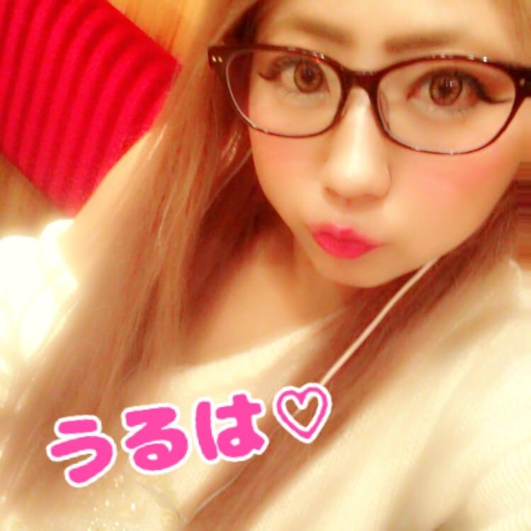 「おはようるは♡♡」03/22(木) 15:03 | うるはの写メ・風俗動画