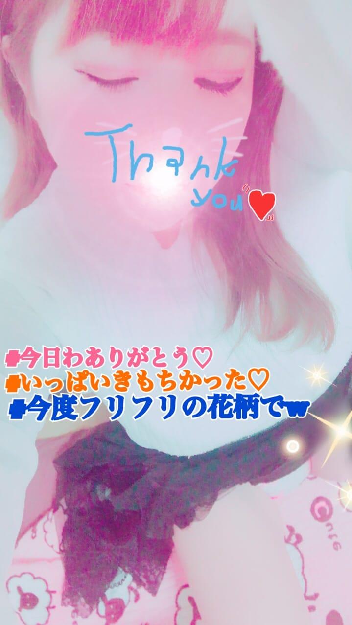 かんな「☆タイムゾーン201☆」03/22(木) 17:26 | かんなの写メ・風俗動画