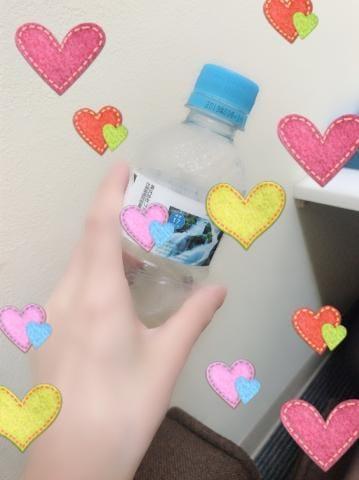 「ありがとうございました♪」03/22(木) 18:03 | 瑠花【るか】の写メ・風俗動画