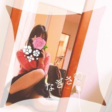 「♡しゅっきーん♡」03/22(木) 20:56 | なぎさの写メ・風俗動画