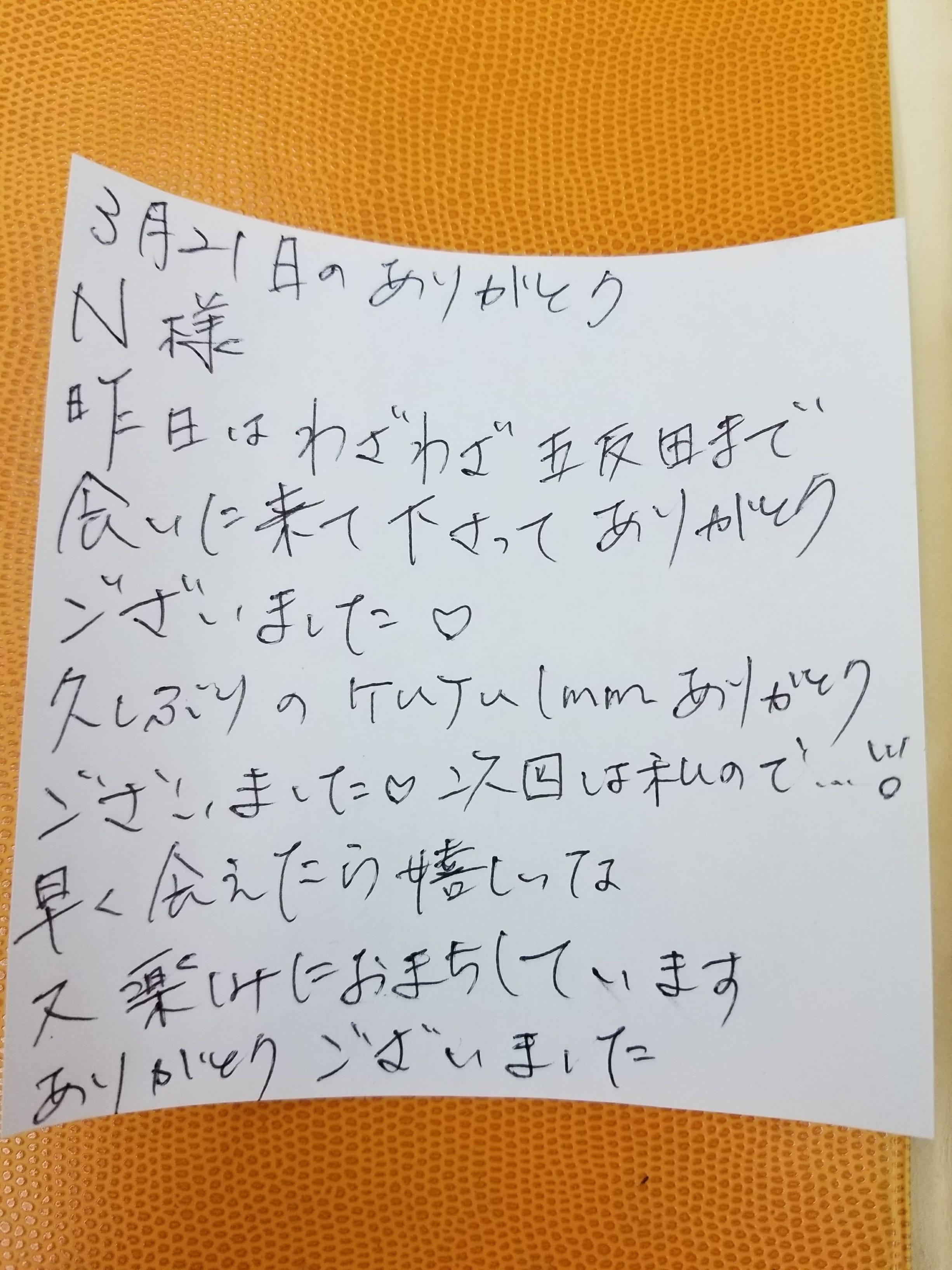 「3月21日のありがとう」03/22(木) 21:09 | 優馬の写メ・風俗動画