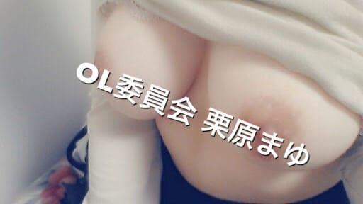 「明日から」03/22日(木) 21:26 | 栗原まゆの写メ・風俗動画