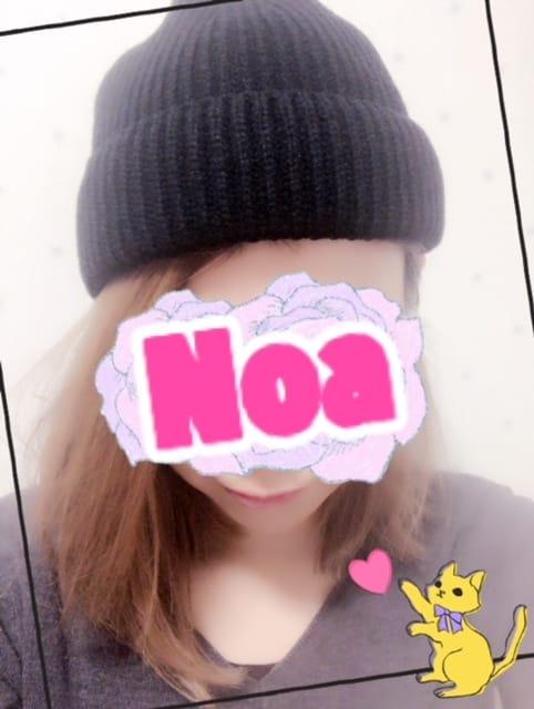 ノア「出勤」03/22(木) 23:04 | ノアの写メ・風俗動画