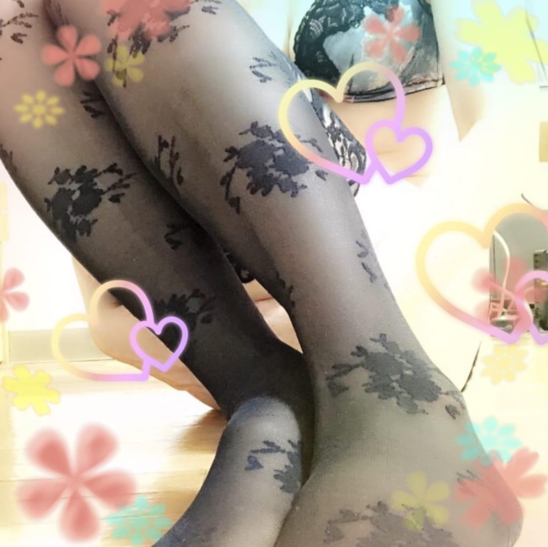 彩羽「おやすみなさい☆彡」03/22(木) 23:47 | 彩羽の写メ・風俗動画