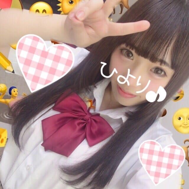 Hiyori ヒヨリ「ありがと♡♡」03/23(金) 00:28   Hiyori ヒヨリの写メ・風俗動画