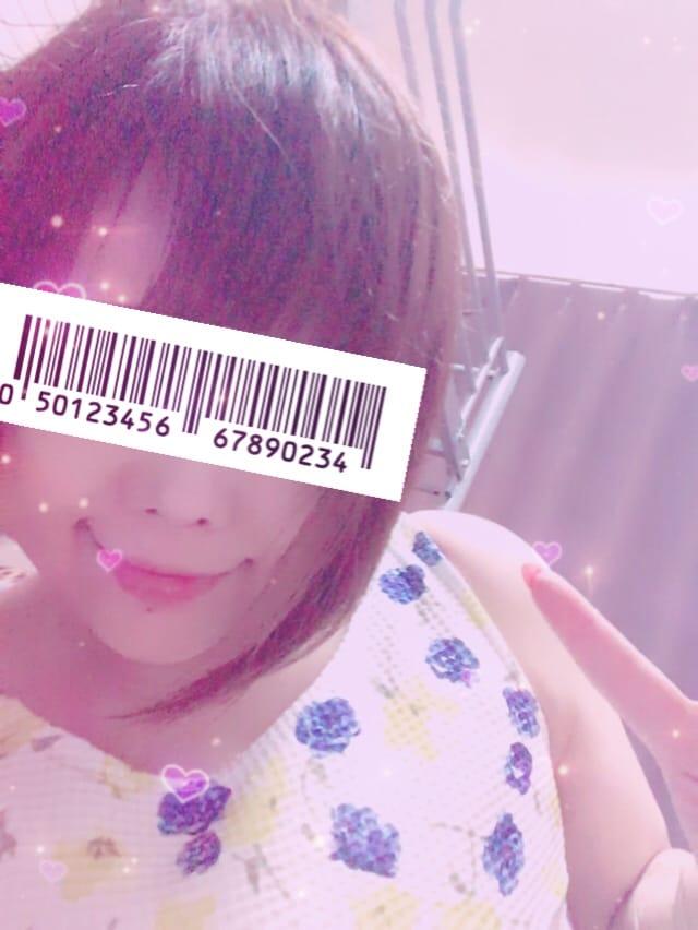 「ありがとう」03/23日(金) 01:42 | まなみ~☆色白美肌と美巨乳も魅力的☆の写メ・風俗動画