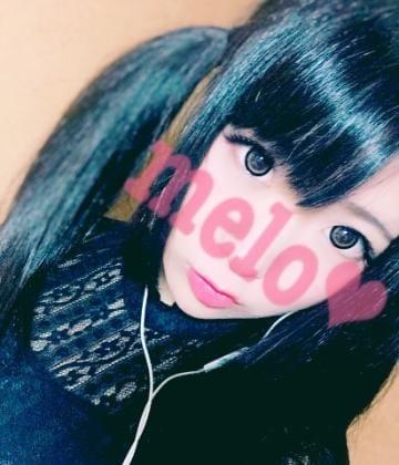 「\( 'ω')/」03/23(金) 02:02   めろの写メ・風俗動画