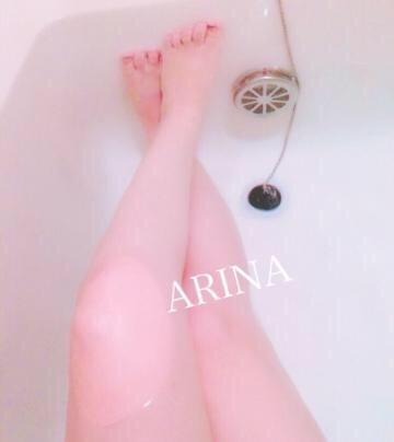 ありな「仲良しのさっしー?」03/23(金) 04:54 | ありなの写メ・風俗動画