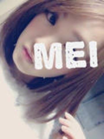 メイ「予約待ち♡」03/23(金) 05:39   メイの写メ・風俗動画