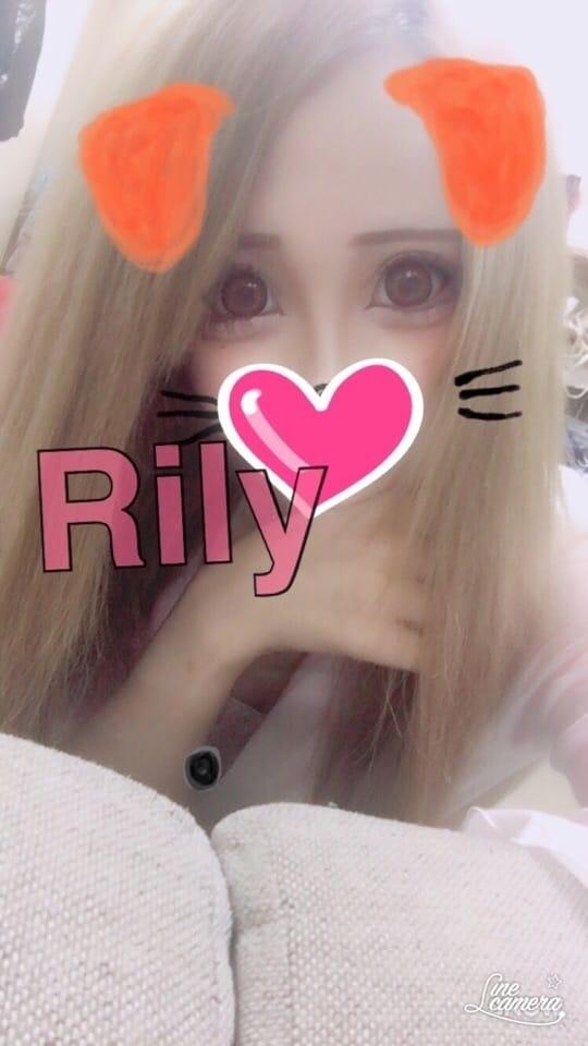 Rily リリィ「おつぴよ(∩´∀`∩)☆彡.。」03/23(金) 05:53   Rily リリィの写メ・風俗動画