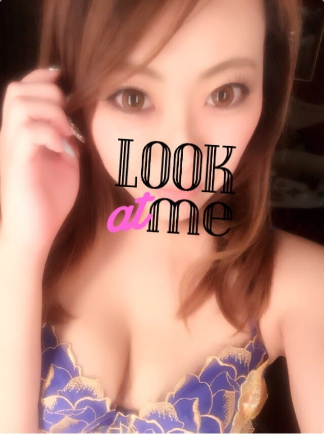 なないろ「ありがとうございました☆」03/23(金) 06:14 | なないろの写メ・風俗動画