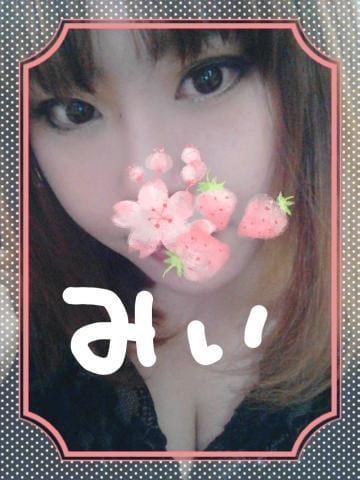 「こんにちわ」03/23(金) 11:23 | みいの写メ・風俗動画
