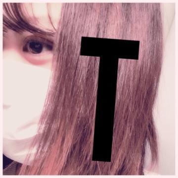 「さて」03/23(金) 11:24 | 小悪魔ティファニーの写メ・風俗動画