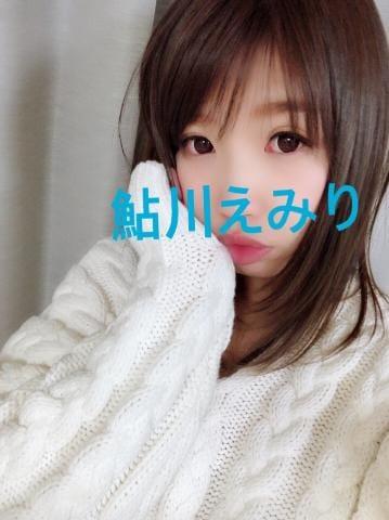 「ありがと?」03/23(金) 11:47 | 鮎川えみりの写メ・風俗動画