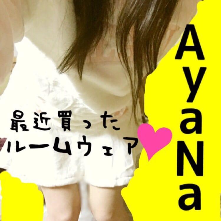 「お久しぶりのブログです(⁎ᴗ͈ˬᴗ͈⁎)」03/23(金) 13:55 | アヤナの写メ・風俗動画