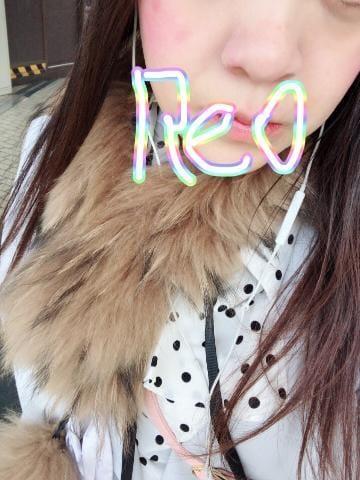 れお「むかってます¨̮♡」03/23(金) 14:50   れおの写メ・風俗動画
