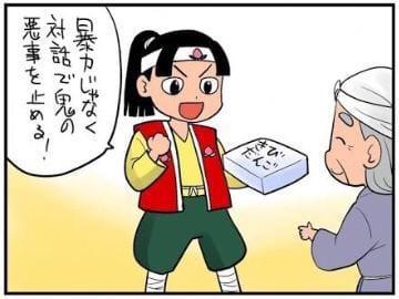 ゆうり「[お題]from:あーる自慰さん」03/23(金) 15:45   ゆうりの写メ・風俗動画