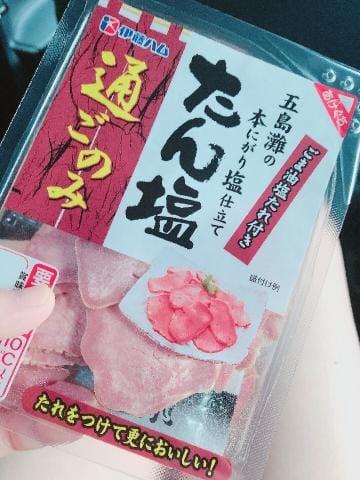 「たん」03/23(金) 17:33 | ゆきの【3/6入店】の写メ・風俗動画
