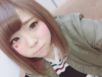 かりん「おはよ」03/23(金) 18:19   かりんの写メ・風俗動画