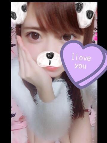 「充実してる♡」03/23(金) 18:42   えりかの写メ・風俗動画