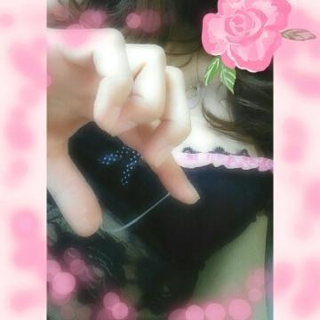 ゆい「ゆいの」03/23(金) 19:13   ゆいの写メ・風俗動画