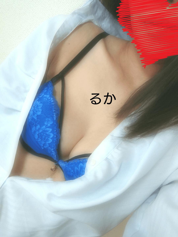 るか「こんばんは」03/23(金) 22:34 | るかの写メ・風俗動画