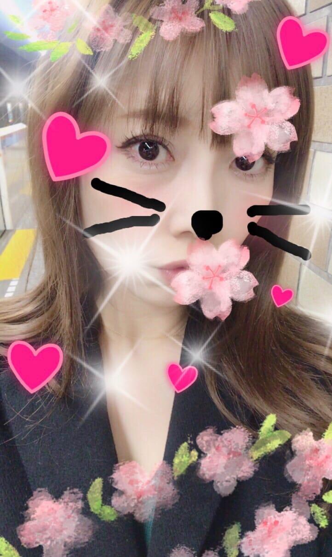 「ありがとうございました(╹◡╹)」03/23(金) 22:42 | 持田の写メ・風俗動画